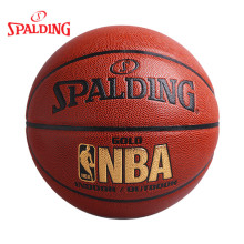Spurting Basketball NBA Games for indoor and outdoor official genuine No. 7 True Cortex Sense Adult Shunfeng