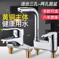 面盆抽拉式水龙头全铜金色冷热台盆洗手盆可伸缩洗脸盆水龙头家用