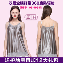 Radiation protection suit maternity dress female wearing apron genuine pregnancy work to put a shield apron four seasons sling autumn and winter