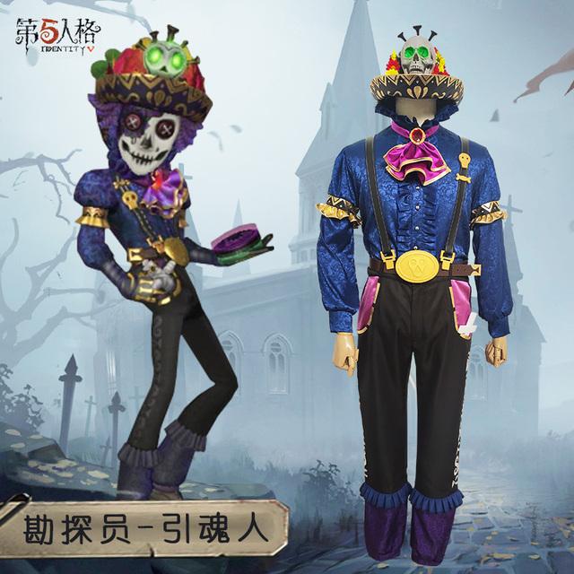 第五人格勘探员引魂人cos服游戏皮肤cosplay服装男现货套装