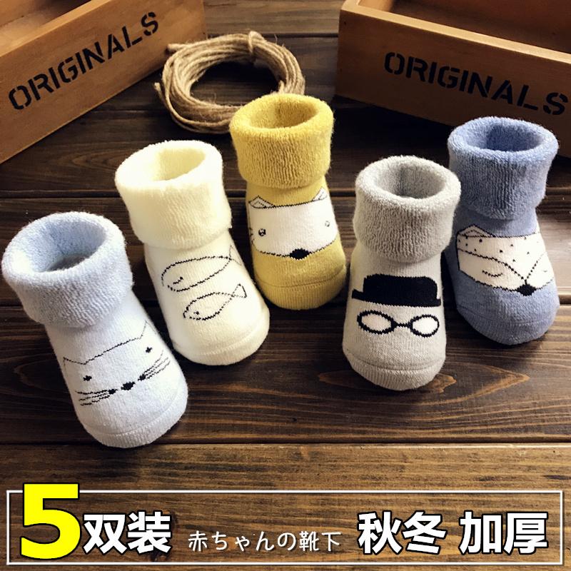 新生婴儿袜子春秋冬季纯棉加厚松口可爱0-3个月6-12男女宝宝袜子