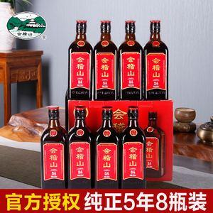 绍兴黄酒 会稽山纯正五年 5年陈整箱8瓶装 半干型加饭酒花雕酒