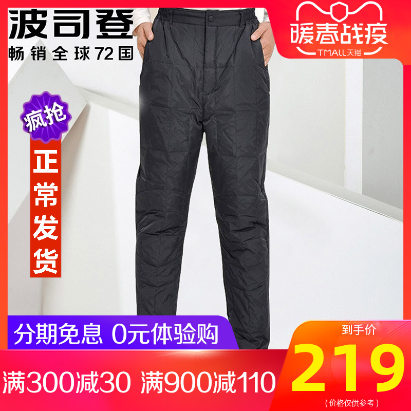 Bosden down pants for men's wear new middle-aged and old people's inner tank, high waist, thickened down and old people's cotton pants inside
