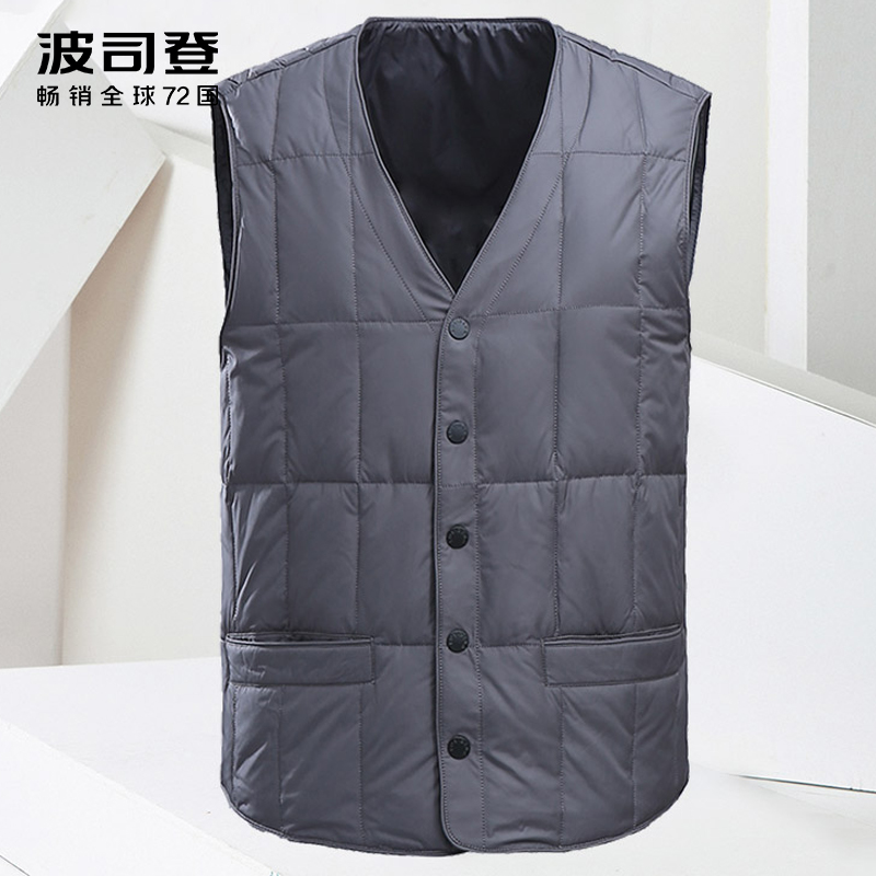 Bosten down waistcoat men's warm vest autumn and winter shoulder middle-aged and old people wear down jacket father's clothes