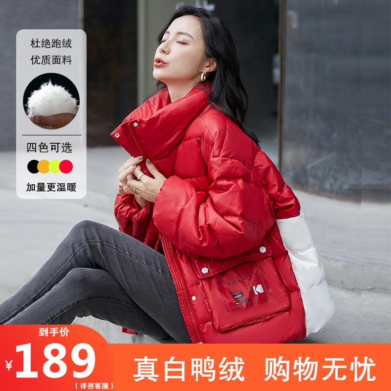 羽绒服女短款2020年新冬爆款韩版加厚宽松显瘦减龄面包服保暖外套
