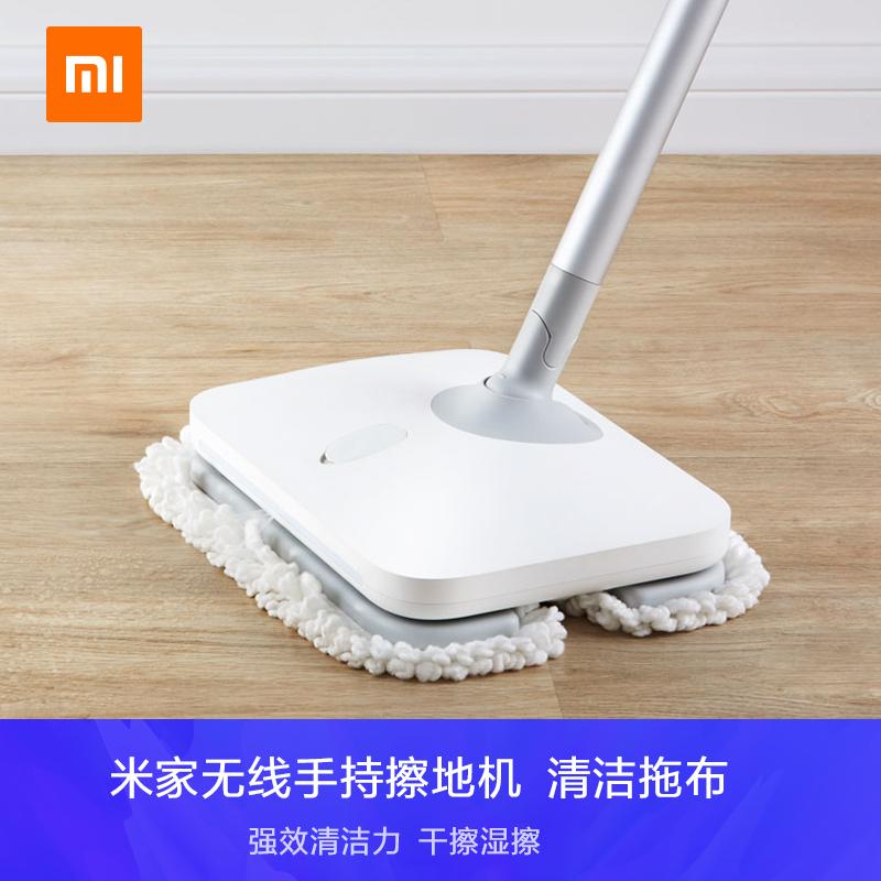 米家无线手持擦地机  一次性清洁拖布 耐用清洁拖布两种可选