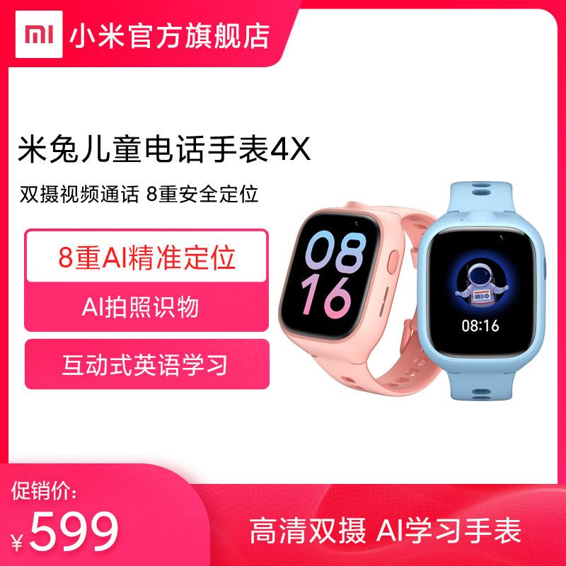 小米米兔电话手表4x全网通4g手环评测参考