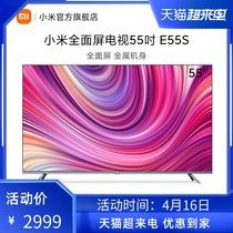 智能高清液晶电视机家用30寸42网络4KWifi寸32系列AG长虹