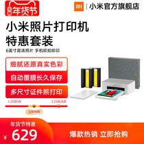 口袋手账洗照片机器相机打印1200小型手机照片打印机便携式热升华迷你家用无线彩色相片冲印拍立得CP1300佳能