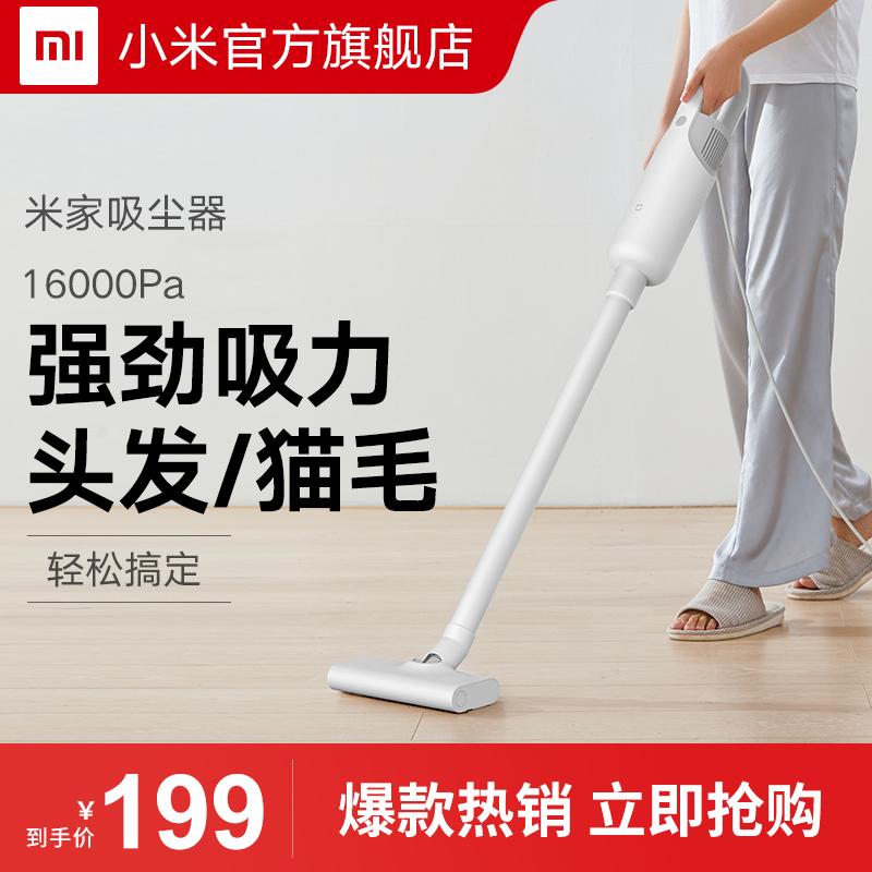 小米米家手持有线清洁器好用吗