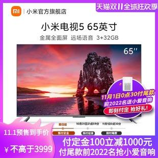 小米5超薄广色域全面屏电视 65英寸4K超清智能远场语音3 32GB电视