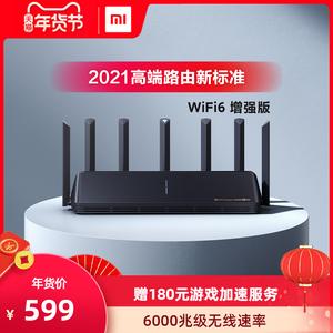 599元包邮 MI 小米 AX6000 6000M WiFi 6 无线路由器
