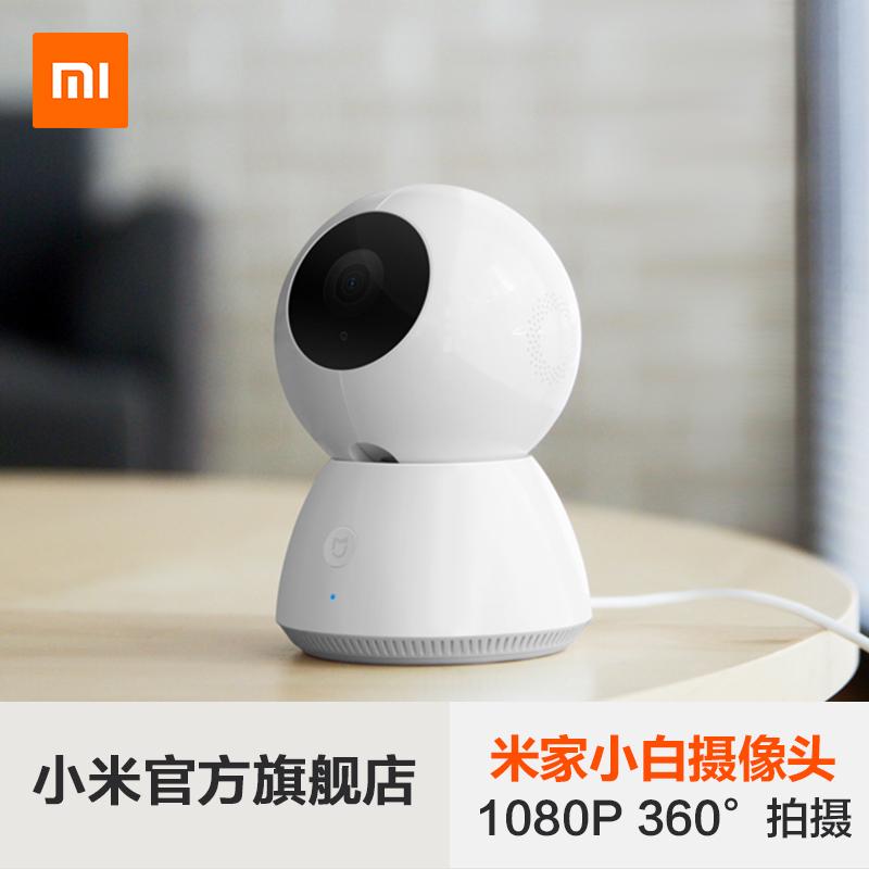 Сяоми метр домой новичок камера машинально умный миниатюрный домой монитор беспроводной ночное видение hd сеть панорамный камеры