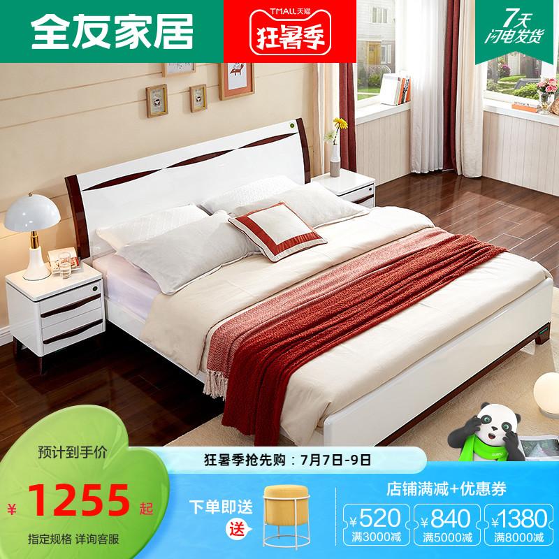 Комплекты мебели Артикул 556594199723