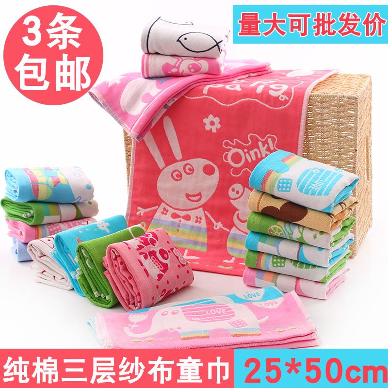 嬰兒紗布毛巾兒童小毛巾洗臉純棉童巾雙面寶寶紗布毛巾長方形批發