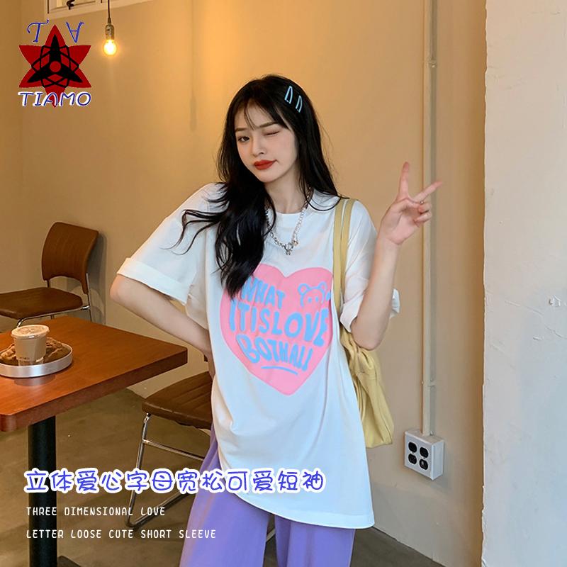 短袖女夏季2021新款小清新热销爱心字母宽松可爱减龄T恤甜酷上衣
