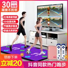 舞霸王跳舞毯家用双人无线电脑电视接口体感跳舞机跑步减淝燃脂