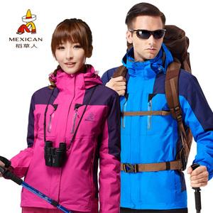 领20元券购买稻草人户外冲锋衣男女三合一两件套装秋冬季加厚防水登山服西藏潮
