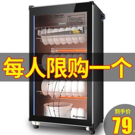 大容量家用商用小型迷你台式单门桌面立式不锈钢厨房餐具碗消毒柜图片