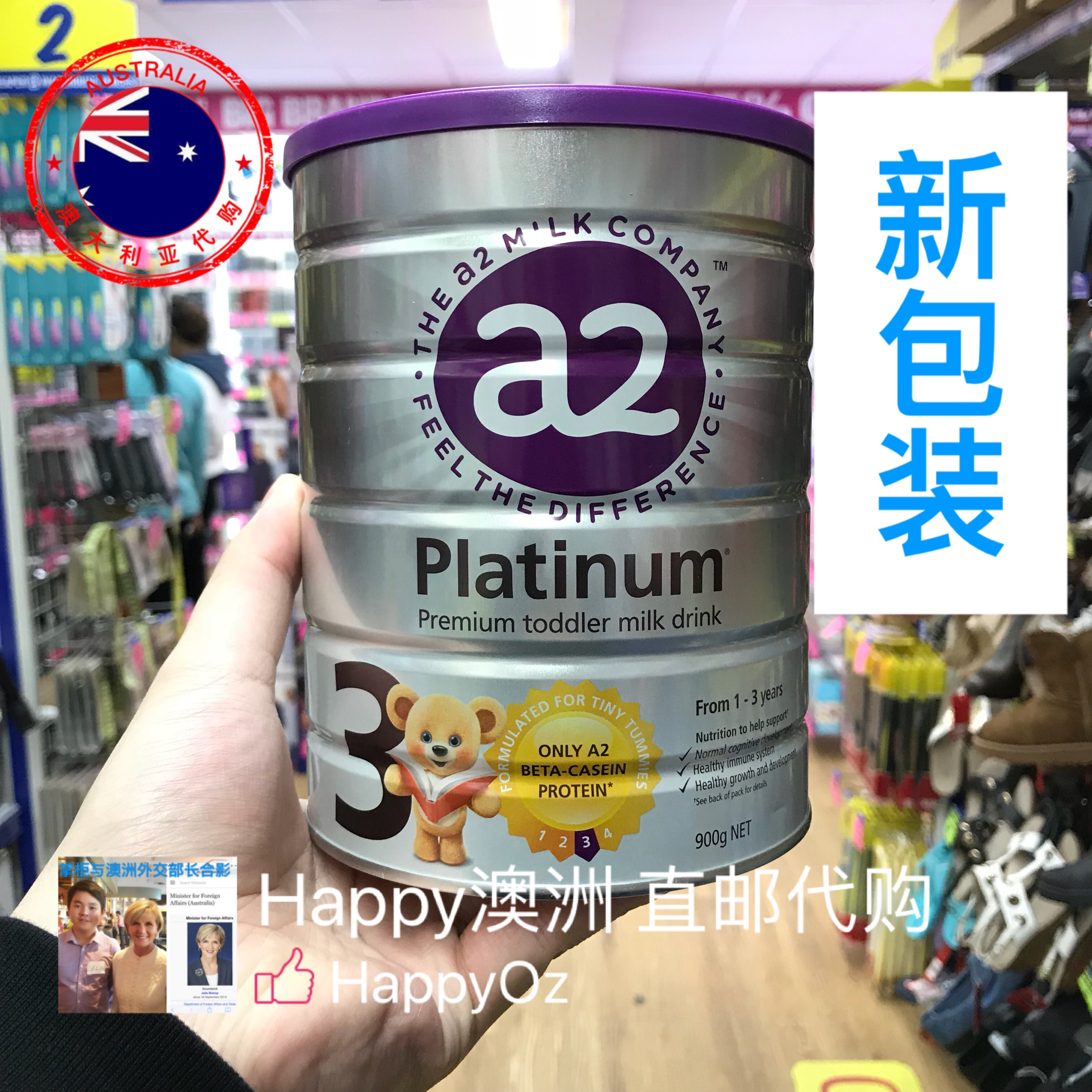 新しい包装赤ちゃんA 2白金粉ミルク3段a 2粉ミルク3段オーストラリア20.6