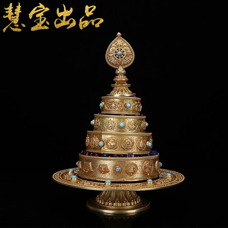 Круги с буддийскими текстами Артикул 607457210985