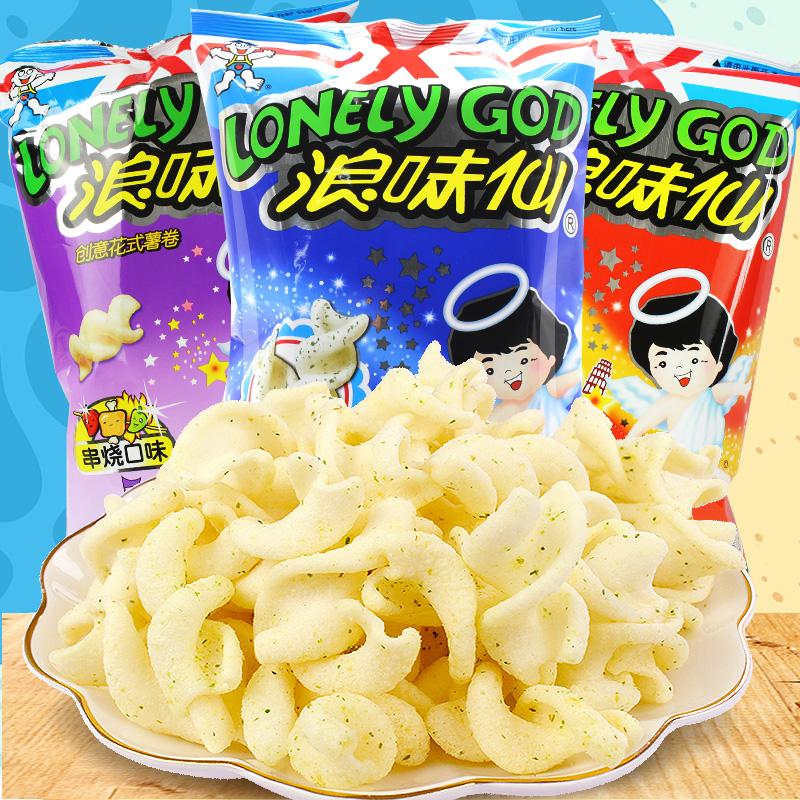 旺旺浪味仙70g/袋蔬菜味薯片薯卷膨化休闲食品女生吃的零食大礼包图片