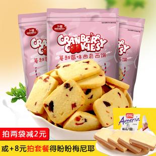 卜珂蔓越莓200g*3包巧克力曲奇饼干