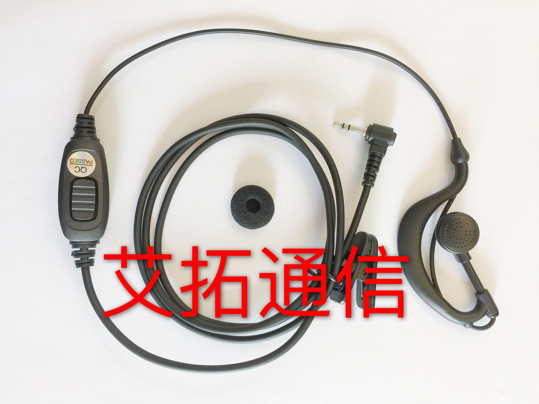 HELIDA вешать лидер M1 T-M1P мини тонкий небольшой миниатюрный отверстие для говорить машинально наушники наушники 2.5mm