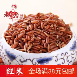 老郭家铺子红米粮食红粳米红血稻糙米 月子红稻米能吃的红米250g图片