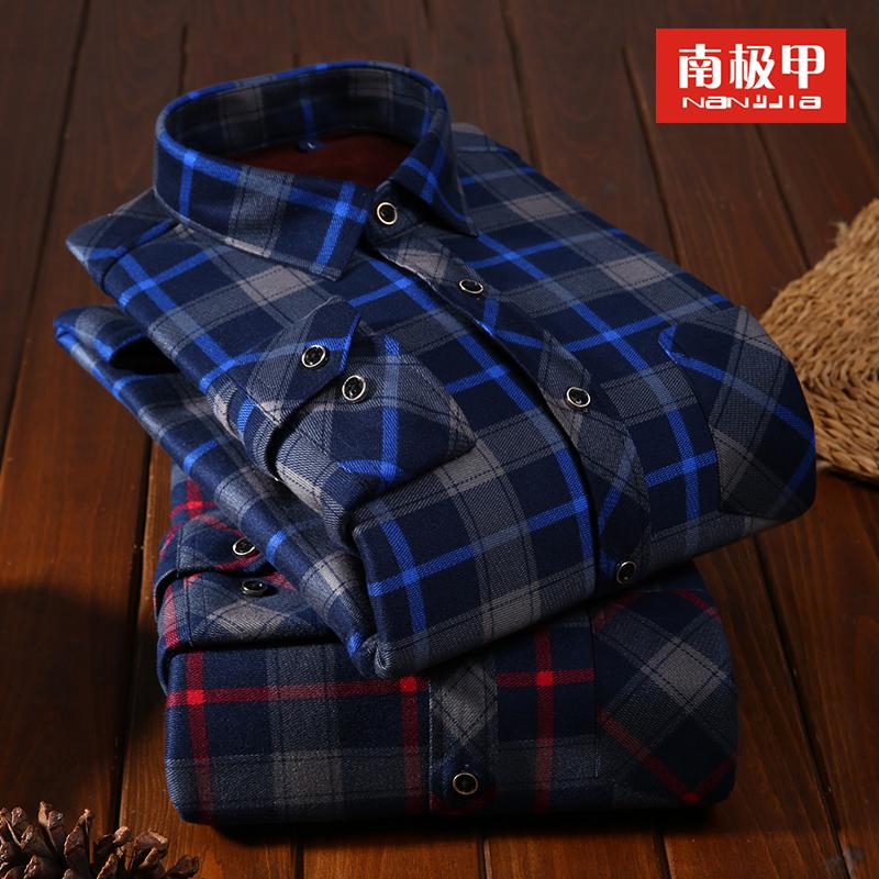 冬季新男士保暖长袖衬衫寸衣修身韩版格子中年休闲加绒加厚爸爸装