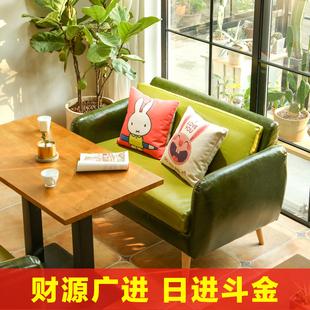 皮质沙发书吧桌椅组合简约休闲甜品奶茶店西餐咖啡厅办公双人卡座