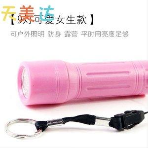 强光手电筒小巧迷你便携多功能超亮远射5号干电池LED照明家用