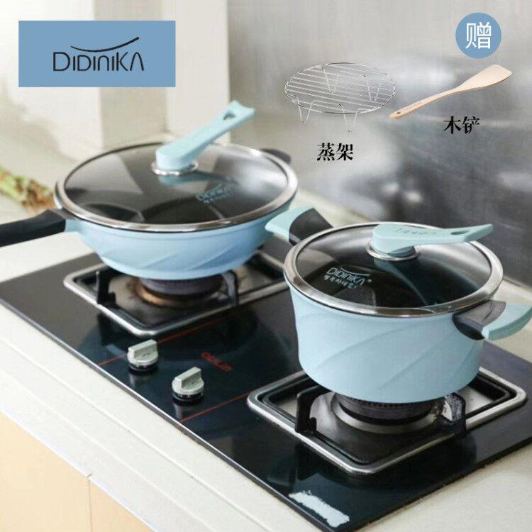 韓国didinika鍋の麦飯石は鍋のスープの鍋の家庭の炒め物の鍋のガスレンジの電磁炉の専用にくっつきません