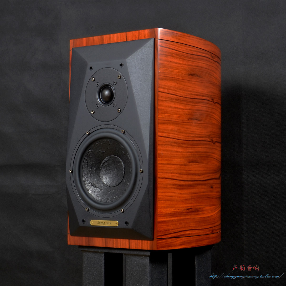 Recommended rhyme exquisite II bookshelf speakers 18w8545-01 /D2905-9700  most classic combination