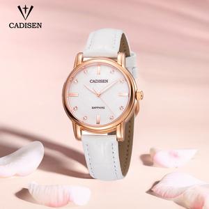 卡迪森cadisen 女士防水时尚潮流轻奢日韩风进口石英机芯皮带腕表