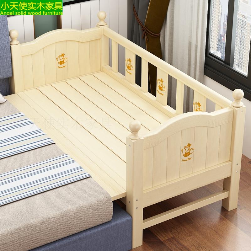 小天使实木家具儿童无漆拼接单人床