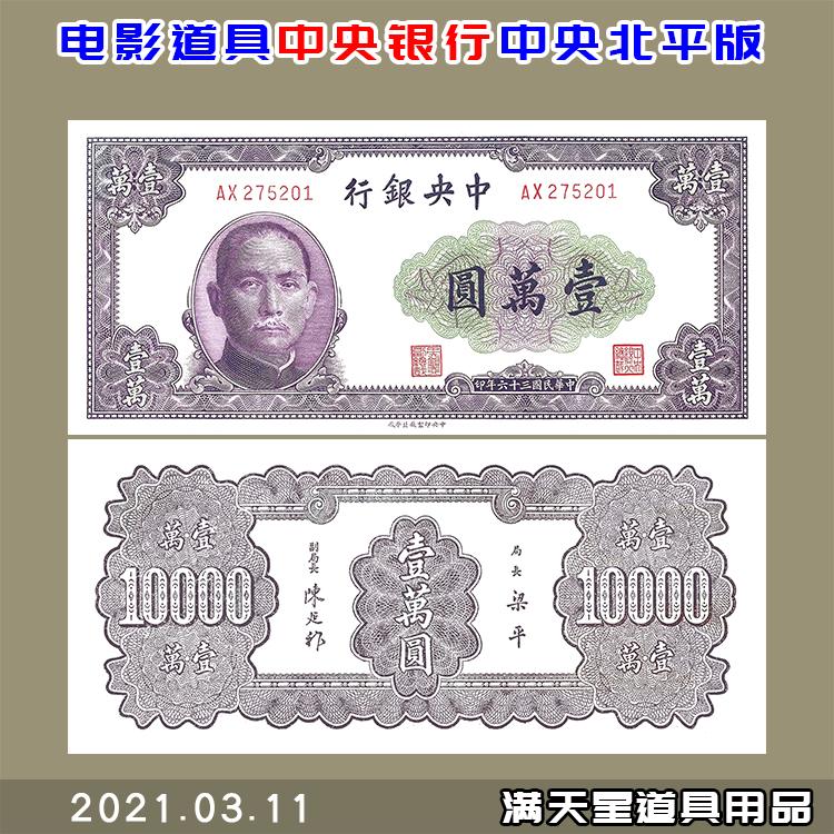 Монеты Республики Китай Артикул 639655473266