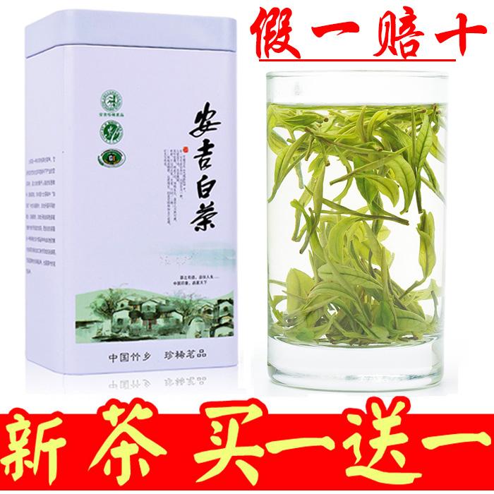 茶二叔2019年正宗安吉白茶新茶茶叶明前特级礼盒装黄金芽散装珍稀