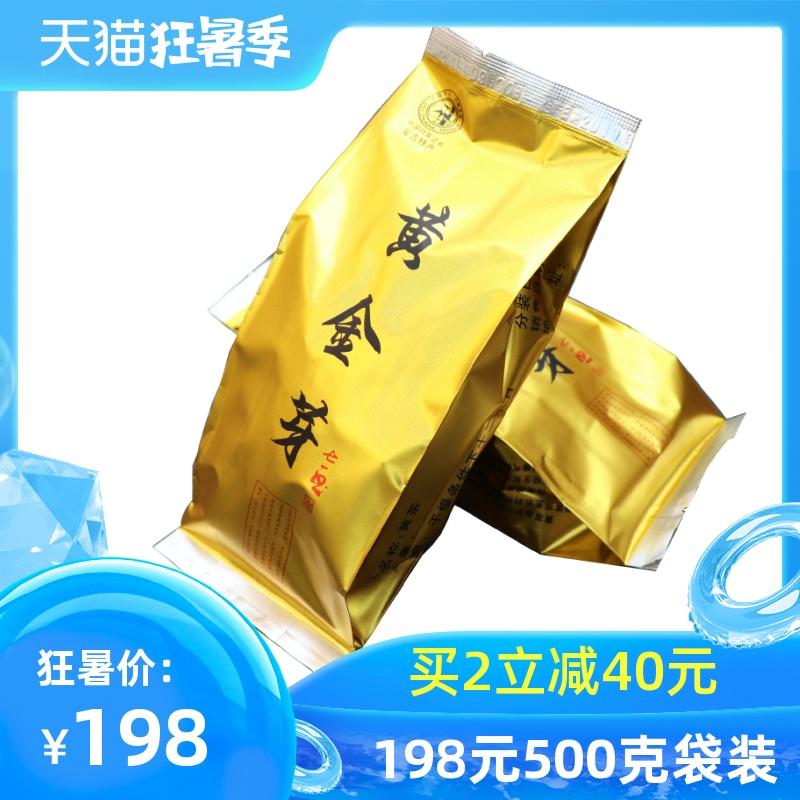 Белый чай Анжи Артикул 602580574359