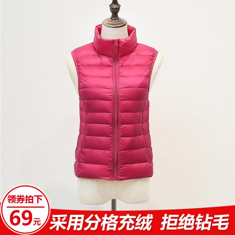 Bingchen new down vest womens stand collar slim fit versatile lightweight Short Shoulder vest inner down jacket