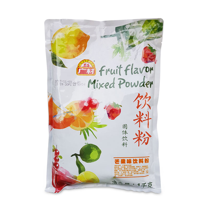 廣村芒果果味粉1kg 芒果味固體飲料粉 口味選擇珍珠奶茶粉原料