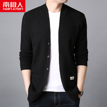 Antarctic thin sweater jacket in spring and Autumn