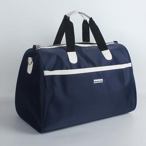 简诗曼手提大容量防水可折叠旅行包