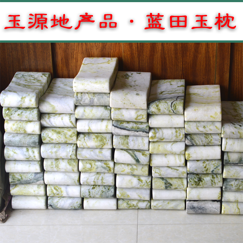 Оригинал провинция Шаньси синий Tian Yu подушка натуральный нефрит подушка взрослый спать здравоохранение шейка матки лето прохладно и прохладно