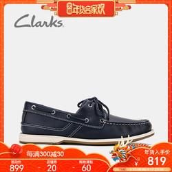 clarks其乐时尚潮流休闲舒适系带牛皮鞋男士Fulmen Row低帮船鞋男