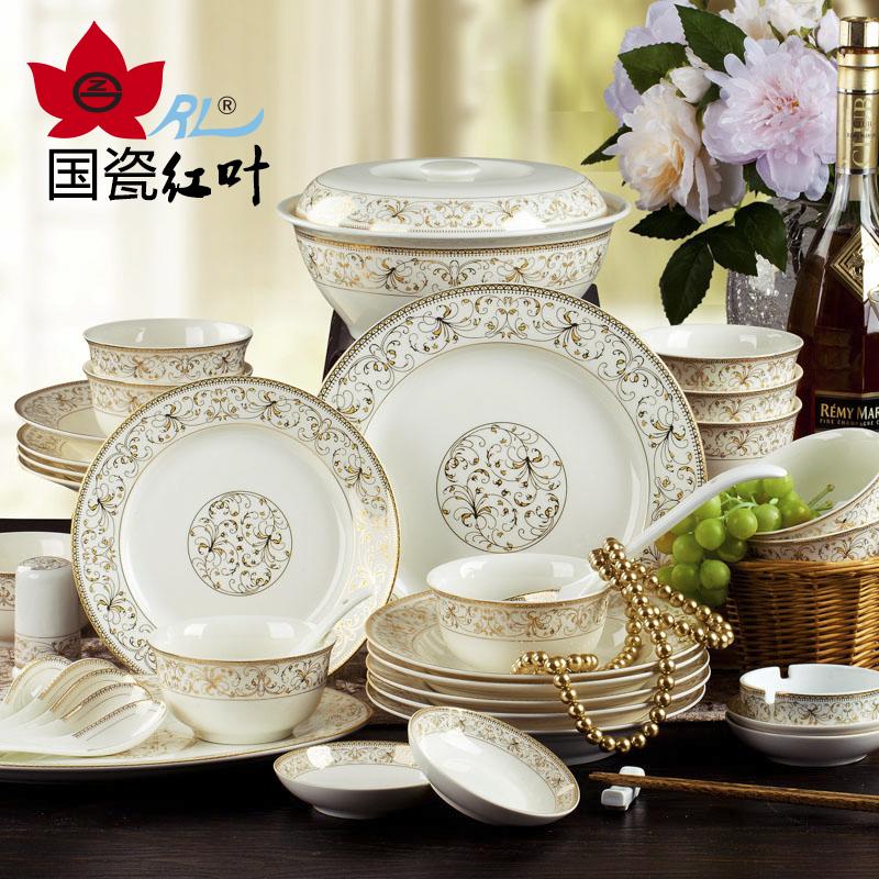 紅葉陶瓷 歐式碗碟套裝家用碗盤金邊 西式景德鎮56頭骨瓷餐具