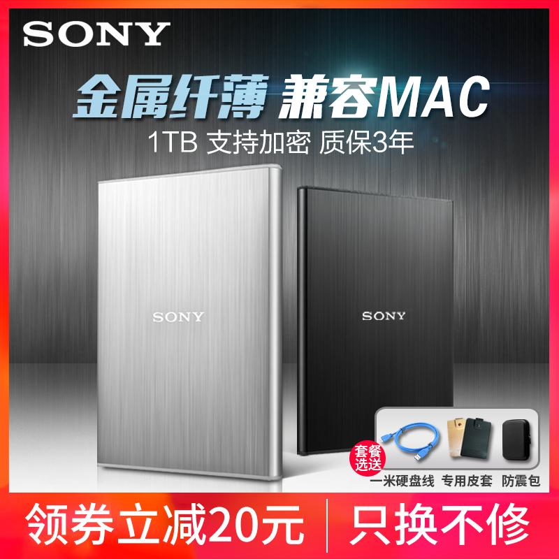 Sony/索尼移动硬盘1t 高速USB3.0金属超薄加密便携硬盘1tb兼容苹果Mac电脑游戏存储盘移动硬移动盘刻字定制
