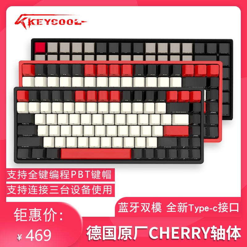 keycool 84键蓝牙双模无线游戏CHERRY轴机械键盘樱桃轴全键可编程