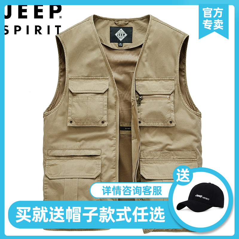 Jeep / Jeep waistcoat men's spring and summer new photography fishing Multi Pocket work clothes men's jacket