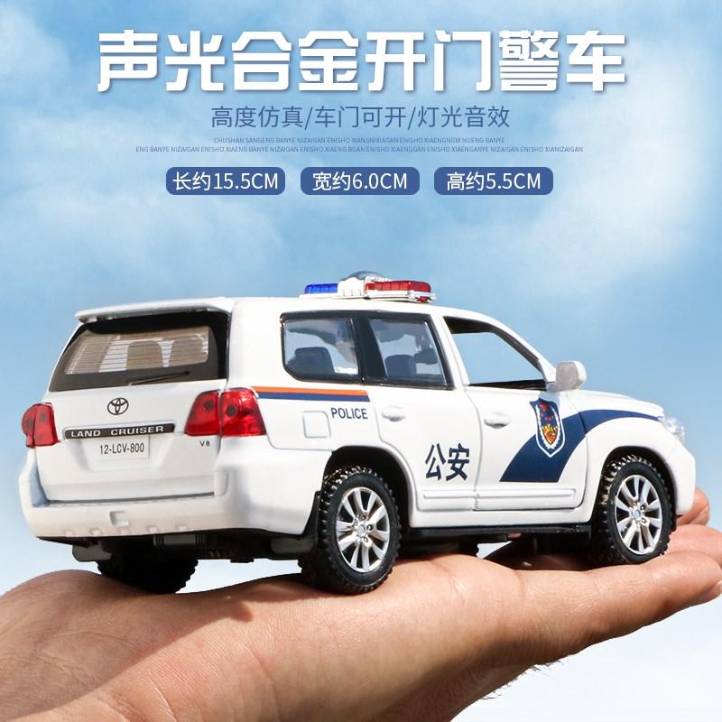 仿真合金玩具回力车男孩小汽车玩具车儿童警车车模警察车金属玩具